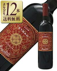 アランチョ 赤ワイン イタリア