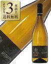【よりどり3本以上送料無料】 フェウド ディシーサ グリッロ DOC シチリア 2015 750ml 白ワイン イタリア