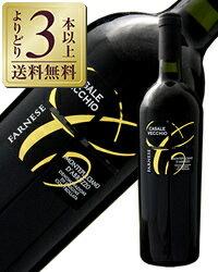 ファルネーゼ モンテプルチアーノ ダブルッツォ カサーレ ヴェッキオ 赤ワイン イタリア