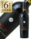 よりどり6本以上送料無料 ファルネーゼ ファンティーニ モンテプルチアーノ ダブルッツォ 2014 750ml 赤ワイン イタリア あす楽