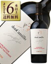 よりどり6本以上送料無料 ファルネーゼ サンジョヴェーゼ ドン カミッロ 2013 750ml 赤ワイン イタリア あす楽 九州、北海道、沖縄送料無料対象外、クール代別途