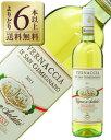 よりどり6本以上送料無料 ファルキーニ ヴェルナッチャ ディ サン ジミニャーノ ソラティオ 2014 750ml 白ワイン イタリア