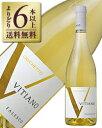 よりどり6本以上送料無料 ファレスコ グレケット ウンブリア ビアンコ 2015 750ml 白ワイン グレケット イタリア あす楽