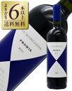 よりどり6本以上送料無料 カ マルカンダ(ガヤ) プロミス 2014 750ml 赤ワイン メルロー