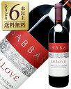 ショッピングbbs 【よりどり6本以上送料無料】 ジュゼッペ ガッバス リローヴェ 2015 750ml 赤ワイン カンノナウ イタリア