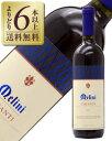 【あす楽】【よりどり6本以上送料無料】 メリーニ キャンティ(キアンティ) 2016 750ml 赤ワイン イタリア
