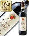 よりどり6本以上送料無料 モリスファームズ モレッリーノ ディ スカンサーノ 2013 750ml 赤ワイン サンジョヴェーゼ イタリア あす楽