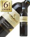 【あす楽】【よりどり6本以上送料無料】 ニコレッロ ランゲ ネッビオーロ 2002 750ml 赤ワイン イタリア
