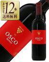 カンティーナ クリテルニア 赤ワイン イタリア