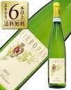 よりどり6本以上送料無料 ピエロパン ソァーヴェ クラシコ(クラッシコ) 2015 750ml 白ワイン イタリア あす楽 九州、北海道、沖縄送料無料対象外、クール代別途