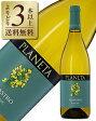 よりどり6本以上送料無料 プラネタ アラストロ 2014 750ml 白ワイン イタリア