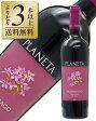 よりどり6本以上送料無料 プラネタ プラムバーゴ 2012 750ml 赤ワイン イタリア