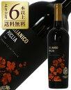 よりどり6本以上送料無料 ポッジョ(ポッジオ) レ ヴォルピ アリアニコ 2014 750ml 赤ワイン イタリア あす楽