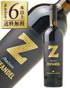 よりどり6本以上送料無料 ポッジョ(ポッジオ) レ ヴォルピ Z(ゼット) ジンファンデル 2015 750ml 赤ワイン イタリア 九州、北海道、沖縄送料無料対象外、クール代別途 あす楽