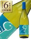 よりどり6本以上送料無料 ポッジョ デイ ゴルレリ ヴェルメンティーノ 2015 750ml白ワイン イタリア あす楽