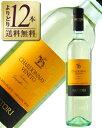よりどり6本以上送料無料 サルトーリ シャルドネ オーガニック 2015 750ml 白ワイン シャルドネ イタリア あす楽