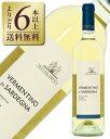よりどり6本以上送料無料 セッラ&モスカ(セッラ モスカ) ヴェルメンティーノ ディ サルデーニャ 2015 750ml 白ワイン イタリア あす楽