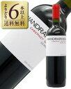 よりどり6本以上送料無料 セッテソリ マンドラロッサ カベルネソーヴィニヨン 2014 750ml 赤ワイン イタリア