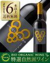 よりどり6本以上送料無料 ヴェンキアレッツァ ピノ グリージオ 2014 750ml 白ワイン イタリア あす楽