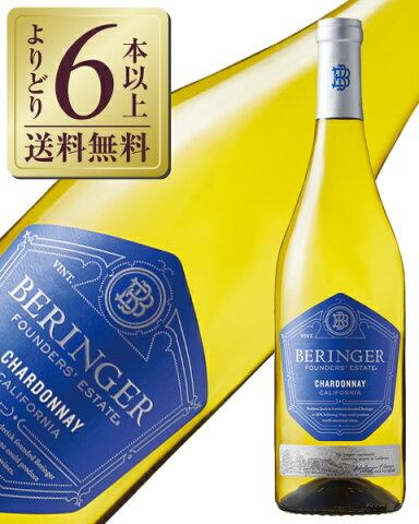 【あす楽】【よりどり6本以上送料無料】 ベリンジャー ファウンダース エステート シャルドネ 2015 750ml アメリカ カリフォルニア 白ワイン
