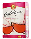 カルロ ロッシ(カルロロッシ) カリフォルニア ロゼ (ボックスワイン) 3000ml (8個まで1梱包) 赤ワイン 西濃運輸 出荷不可 あす楽