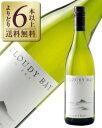 【あす楽】【よりどり6本以上送料無料】クラウディーベイソーヴィニヨンブラン2019750mlニュージーランド白ワイン