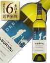 よりどり6本以上送料無料 デ ボルトリ ディーン VAT7 シャルドネ 2015 750ml オーストラリア 白ワイン 九州、北海道、沖縄送料無料対象外、クール代別途 あす楽