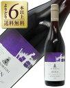 【よりどり6本以上送料無料】デボルトリディーンVAT10ピノノワール2016750ml赤ワインオーストラリア