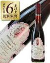 【あす楽】【よりどり6本以上送料無料】ブルガマイスターヴェーバーディーンハイマーシュロスクーベーアー2018750mlドイツ赤ワインドルンフェルダーデザートワイン