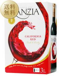 フランジア ボックス 赤ワイン