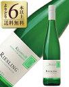 【あす楽】【よりどり6本以上送料無料】 クロスター醸造所 ク...