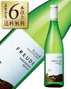 クロスター醸造所 フロイデ ラインヘッセン シュペートレーゼ 2017 750ml ドイツ ミュラー トゥルガウ 白ワイン デザートワイン