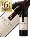 【よりどり6本以上送料無料】リンカーンエステイトシラーズ2018750ml赤ワインオーストラリア