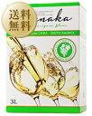 【送料無料】【包装不可】 ルナカ ソーヴィニヨン ブラン (ボックスワイン) 3000ml×