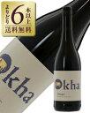 【あす楽】【よりどり6本以上送料無料】マンヴィントナーズオーカピノタージュ2018750ml南アフリカ赤ワイン