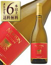 【あす楽】【よりどり6本以上送料無料】ニュートンスカイサイドシャルドネ2018750mlアメリカカリフォルニア白ワイン