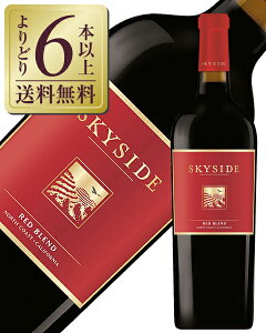ニュートン ヴァレー クラレット アメリカ カリフォルニア 赤ワイン