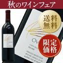 【あす楽】【送料無料】 オーパス ワンのセカンドワイン オーヴァーチュア NV 750ml