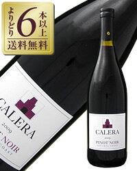ピノノワール セントラルコースト アメリカ カリフォルニア 赤ワイン