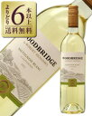 【よりどり6本以上送料無料】ロバートモンダヴィウッドブリッジソーヴィニヨンブラン2018750mlアメリカカリフォルニア白ワイン