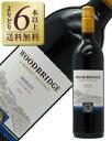 【よりどり6本以上送料無料】ロバートモンダヴィウッドブリッジメルロー2017750mlアメリカカリフォルニア赤ワイン