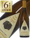 よりどり6本以上送料無料 オーボンクリマ シャルドネ サンタバーバラ 2014 750ml アメリカ カリフォルニア 白ワイン あす楽