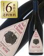 秋に飲みたいピノ ノワール企画 よりどり6本以上送料無料 オーボンクリマ サンタバーバラ ピノノワール 2014 750ml アメリカ カリフォルニア 赤ワイン あす楽