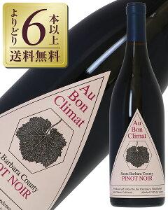 オーボンクリマ バーバラ ピノノワール アメリカ カリフォルニア 赤ワイン