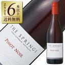 【あす楽】【よりどり6本以上送料無料】サザンバンダリーワインズザスプリングスピノノワール2018750mlニュージーランド赤ワイン