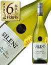 【よりどり6本以上送料無料】 シレーニ セラー セレクション ソーヴィニヨンブラン 20