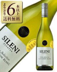 ニューワールドワイン シレーニ セレクション ソーヴィニヨンブラン ニュージーランド