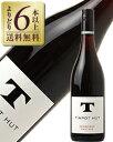 【よりどり6本以上送料無料】 ティンポット ハット ワインズ ティンポット ハット マールボロ ピノ ノワール 2017 750ml ニュージーランド 赤ワイン