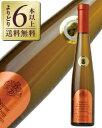 よりどり6本以上送料無料 ハインフリート デクスハイマー ヴァインハイマー カペレンベルク シルヴァーナー アイスヴァイン 2012 375ml ドイツ 白ワイン デザートワイン 九州、北海道、沖縄送料無料対象外、クール代別途 あす楽