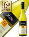 よりどり6本以上送料無料 ウィンダム エステート BIN222 シャルドネ 2015 750ml オーストラリア 白ワイン あす楽 九州、北海道、沖縄送料無料対象外、クール代別途